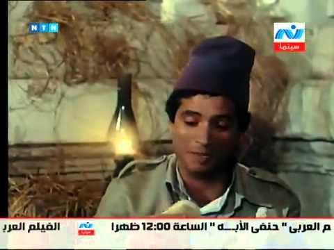 اغنية ايمان البحر درويش من فيلم تزوير فى اوراق رسمية