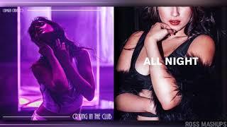 """Crying All Night"" | Camila Cabello feat. Lauren Jauregui (MASHUP CONCEPT)"