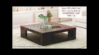 Cataloge Modern Wooden Table 2014 - 2015 Catalogs Of Modern Italian Home  Furniture