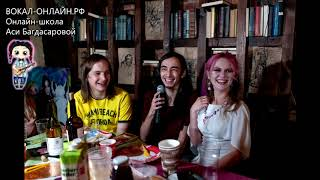 Жизнь после свадьбы - БОЛЬ / Гимн Израиля с Полиной