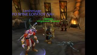 The first ever horde paladin in vanilla WoW