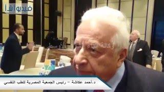 بالفيديو: عكاشة يشن هجوم حاد علي الإعلام
