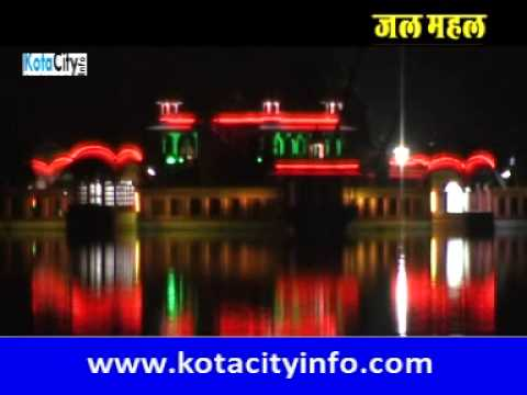 Kota, Rajasthan - www.KotaCityInfo.com