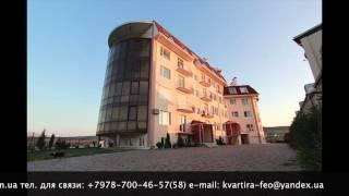 Отдых и жилье в Феодосии(, 2015-11-17T13:03:55.000Z)