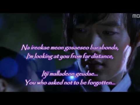 Lagu Best Wishes To You Ost Gu Family Book