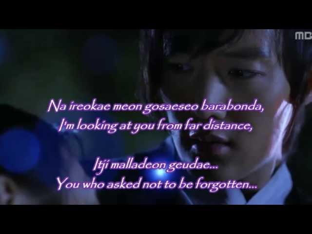 (OST Gu Family Book) Choi Jin Hyuk - Best Wishes To You (Acoustic Ver.) Travel Video