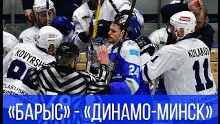 «Барыс» - «Динамо-Минск» на «Динамо-ТВ»