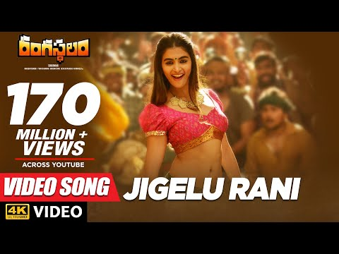 Mix - Jigelu Rani Full Video Song - Rangasthalam Video Songs | Ram Charan, Pooja Hegde