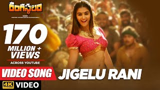 Rangasthalam Video Songs | Jigelu Rani Full Video Song | Ram Charan, Pooja Hegde