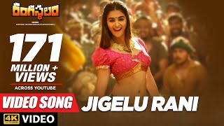 Jigelu Rani Full Video Song - Rangasthalam Video Songs | Ram Charan, Pooja Hegde thumbnail
