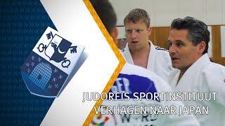 Judoreis sportinstituut Verhagen naar Japan - 24 juni 2017 - Peel en Maas TV Venray