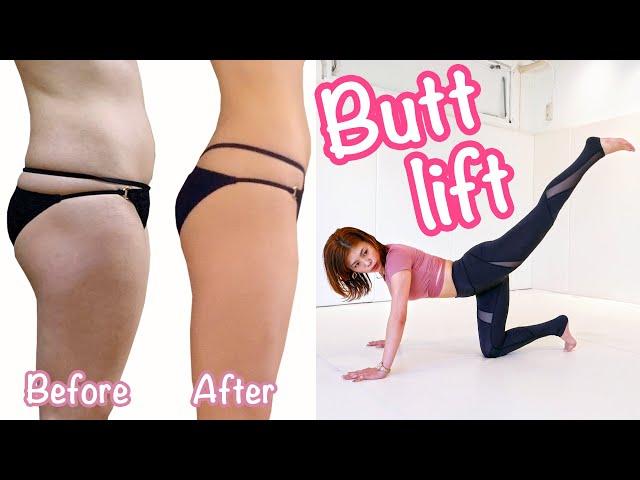 [ヒップアップ] お尻の位置を5cm引き上げて美しいハート形に!Angel butt lift workout