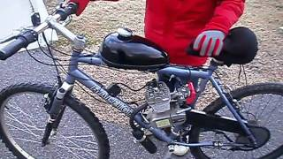 Bike For Sale Introduction of 80cc Motorized Bicycle