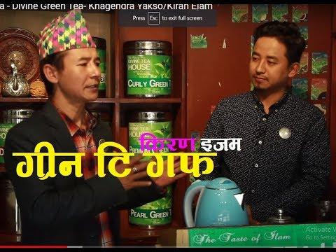Nepali Green Tea - Divine Green Tea- Khagendra Yakso/Kiran Ejam