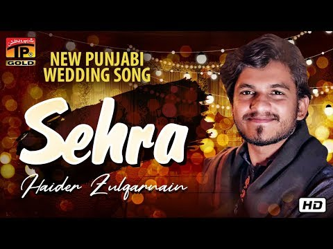 Tery Sehry Nu Sajaya Sehra | Haider Zulqarnain | Latest Punjabi Songs | Thar Production