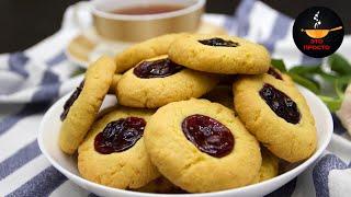 Домашнее ПЕЧЕНЬЕ КУРАБЬЕ рецепт Турецкой кухни. Песочное ПЕЧЕНЬЕ с ДЖЕМОМ
