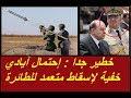 أسباب سقوط الطائرة العسكرية الجزائرية اليوشن في بوفاريك