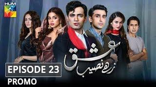 Ishq Zahe Naseeb Episode 23 Promo HUM TV Drama