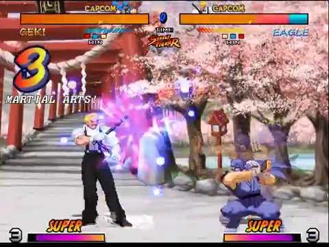 Street Fighter One SP - Downloads - The MUGEN ARCHIVE