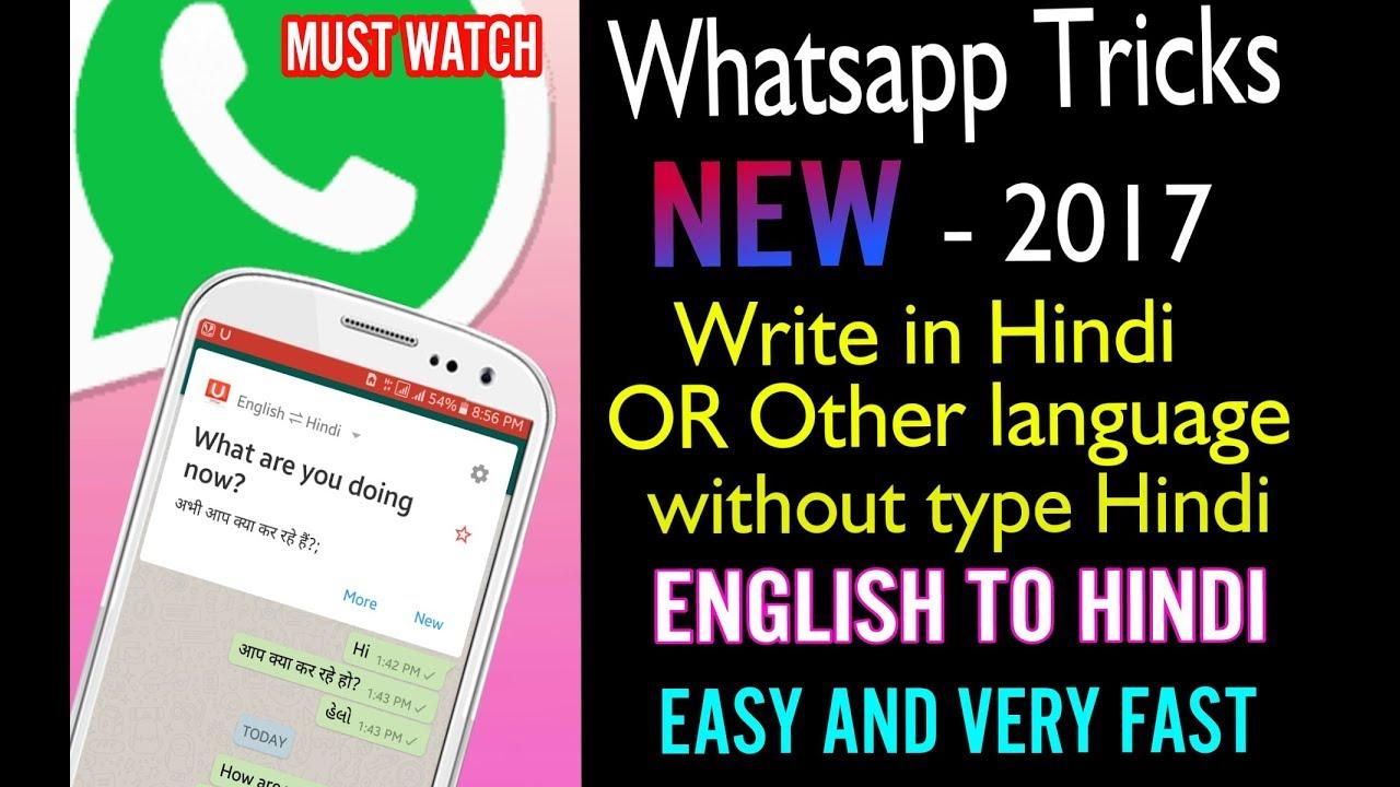 how to type in hindi use english keyboard in whatsapp