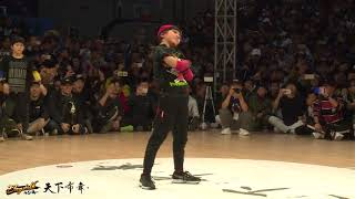 Tsukki vs Bgirl 671 | 8-4 | Kids Battle | Hustle & Freeze Vol.12