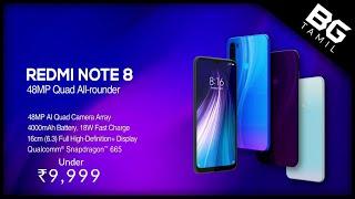 Redmi Note 8 Full Details  & Price In India Under 10000Rs | எப்படி இருக்கு வாங்கலாமா ? | BG | Tamil