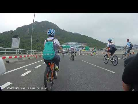 Shanghai Commercial Pok Oi Cycle for Millions 2018 Part1