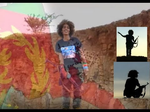 Maico Records-New Eritrean Patriotic Song 'አይድቅስን'የ' By Fiyori Tsehaye |Official Video-2018|
