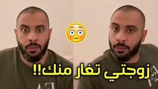 عبودي باد يحل مشاكل المتابعين #12 - زوجتي تغار منك وش اسوي !!! شوفوا رد عبودي 😂