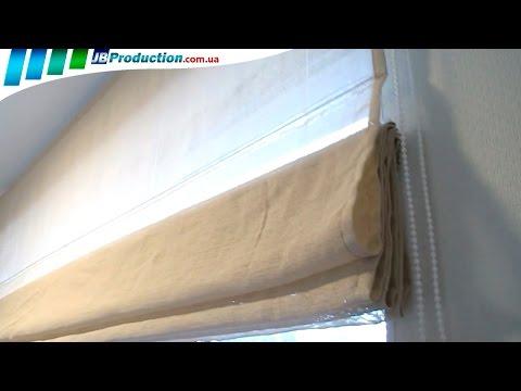 Римские шторы своими руками подробное пошаговое руководство