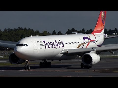 TransAsia Airways Airbus A330-300 B-22103 Landing at NRT 34R