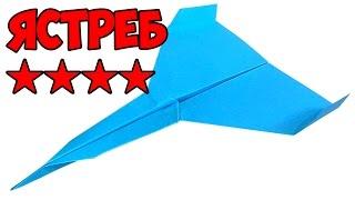 видео Как сложить долголетающий бумажный самолетик?
