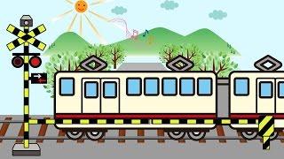 赤ちゃん笑う、泣きやむ いないいないばぁっ 踏切☆電車アニメ railroad crossing thumbnail