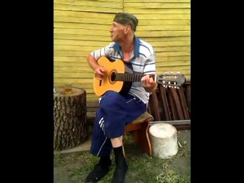 Камические песни под гитару