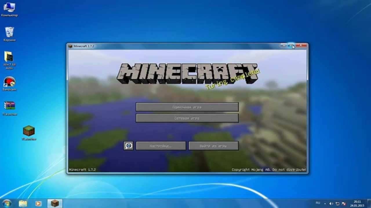 Minecraft 1 7 2 скачать лаунчер