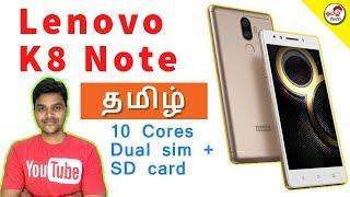 Lenovo K8 NOTE - Budget Killer ? My Opinion & அசத்தல் அம்சங்கள்   Tamil Tech