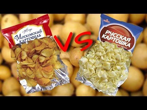 Как делают русскую картошку чипсы