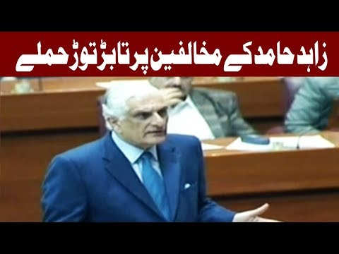 PPP removed this very article from constitution in 1975 - Zahid Hamid - Express News