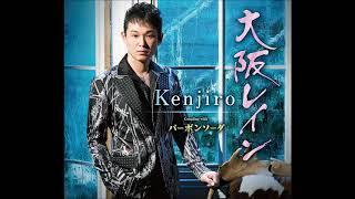 Kenjiro - 大阪レイン