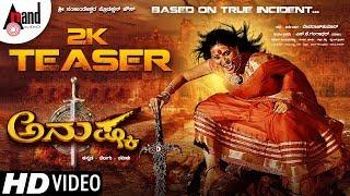 Anushka Kannada New 2K Teaser 2019 Amrutha Rupesh Shetty Devaraj Kumar S K Gangadhar