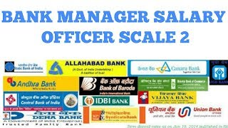 BANK OFFICER SCALE 2 SALARY   BANK MANAGER SALARY 2017 Video