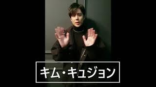 12月13日(日)にオンラインミニコンサートを開催するSS501出身のキム・キュジョンからメッセージ映像が届きました!
