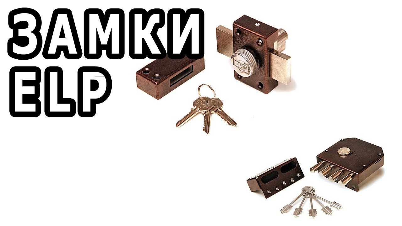 Цилиндровые механизмы evva 3ks купить в розницу в москве. Bsz: позволяет открывать замок при ключе, вставленном с другой стороны -1100.