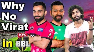 India players don't play big bash or any other league , why ? | Oneindia Kannada