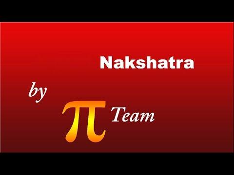 Secrets of Swati Nakshatra by Pai Team in Vedic Astrology