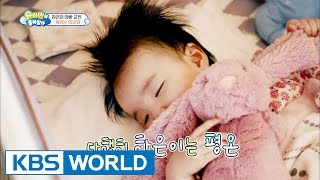 Haeun's House - Parenting is lonely (Ep.130 | 2016.05.22)