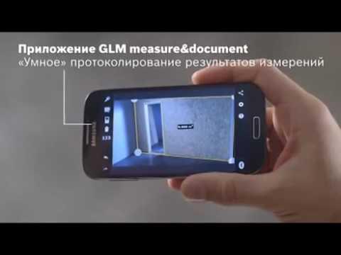 Bosch Entfernungsmesser App : Дальномер bosch plr c Новый купить в Новосибирской области на