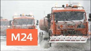 Москва переживает сильнейший снегопад - Москва 24