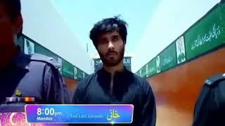 Khaani Episode 30 | Teaser | Har Pal Geo