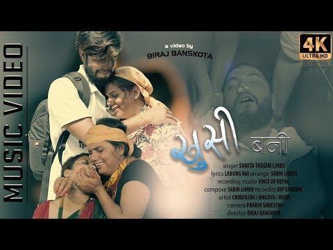 khusi-bani-||-by-sunita-thegim-||-official-music-video-||-ft.-chiranjibi,-dikshya,-bhima